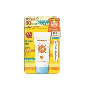 伊勢半 マミー UVアクアミルク 50g SP...の関連商品8