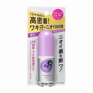 エージーデオ24 デオドラントスティックEX (サボンの香り) 20g【医薬部外品】 drug