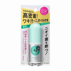 エージーデオ24 デオドラントスティックEX (ベビーパウダーの香り) 20g 【医薬部外品】 drug