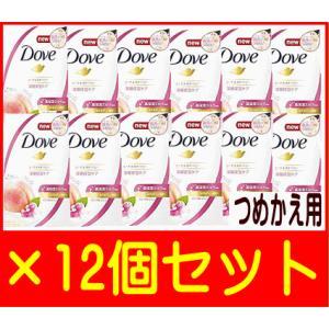 【12個セット】ダヴ go fresh ハーモニーボディウォッシュ つめかえ用 360g ユニリーバ|drug