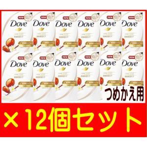 【12個セット】ダヴ ボディウォッシュ リッチケア シアバター&バニラ つめかえ用 340g ユニリーバ|drug