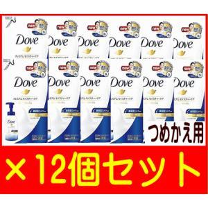 【12個セット】ダヴ プレミアム モイスチャーケア 泡ボディウォッシュ つめかえ用 350g ユニリーバ|drug
