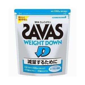 SABAS ウェイトダウン 50食分(1050g)|drug