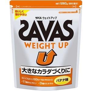 SABAS ウェイトアップ 60食分(1260g)|drug