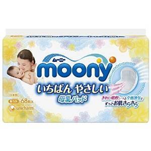 ムーニー母乳パッド68枚 ユニチャーム|drug
