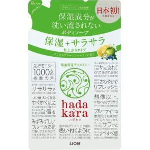 hadakara(ハダカラ)ボディソープ 保湿+サラサラ仕上がりタイプ グリーンフルーティ つめかえ 340ml ライオン|drug