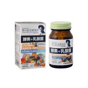 野口酵素+乳酸菌 120粒 【野口医学研究所】|drug