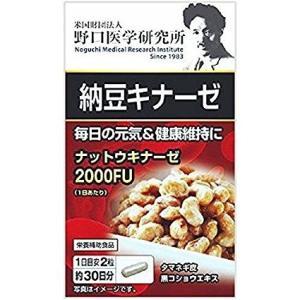 野口納豆キナーゼ 60粒 【野口医学研究所】|drug