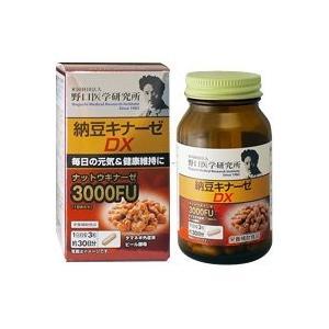 野口納豆キナーゼDX 90粒 【野口医学研究所】|drug