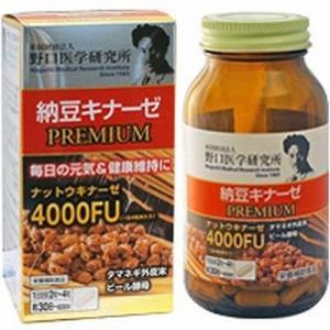 野口納豆キナーゼプレミアム 120粒|drug