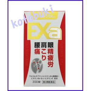 【第3類医薬品】ピュアレンEXa 300錠|drug