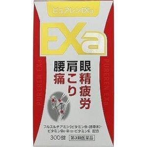 【第3類医薬品】ピュアレンEXa 300錠【3個セット】|drug