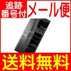 【メール便送料無料】カネボウケイト(KATE)シークレットスキンメーカーゼロ(リキッド)00|drug