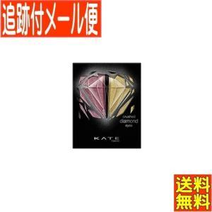 【メール便送料無料】カネボウケイト(KATE)クラッシュダイヤモンドアイズ RD-1|drug