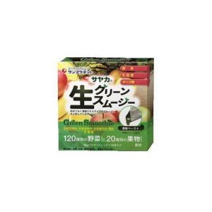 【メール便送料無料】サヤカ生グリーンスムージー 16g×10包|drug