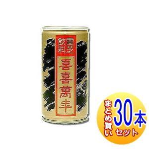 うすき製薬 喜喜萬年(ききまんねん)霊芝飲料 190ml×30本セット【小型宅配便】 drug
