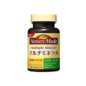 マルチミネラル ネイチャーメイド 50粒|drug
