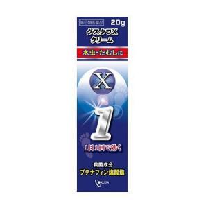 【第(2)類医薬品】グスタフXクリーム  20g 奥田製薬|drug