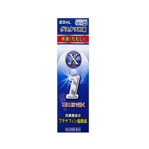 【第(2)類医薬品】グスタフX液 20ml 奥田製薬|drug