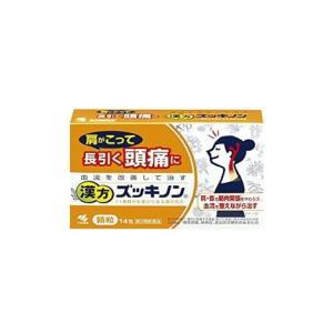 【第2類医薬品】漢方ズッキノン 14包 小林製薬|drug