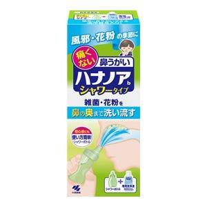 ハナノア シャワータイプ 洗浄器具+専用洗浄液 300mL drug