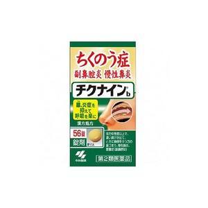 【第2類医薬品】チクナインb(56錠) drug