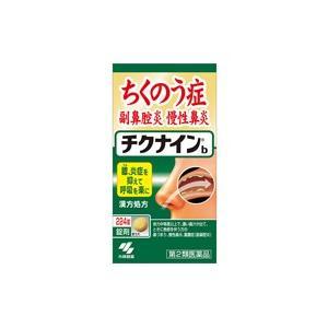 【第2類医薬品】チクナインb(224錠) drug