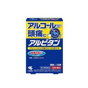 【第2類医薬品】アルピタン 12包 小林製薬|drug