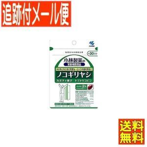 【メール便送料無料】小林製薬 ノコギリヤシ 60粒(30日分)|drug