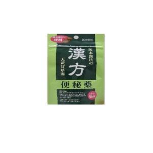 【第2類医薬品】阪本漢法の漢方便秘薬 56錠 パウチ包装|drug