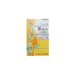 【第3類医薬品】クオリフ ヨクイニン錠 336錠(28日分) 阪本漢方|drug