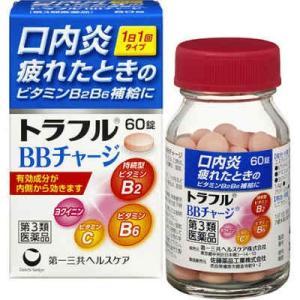 【第3類医薬品】トラフルBBチャージ 60錠 第一三共|drug