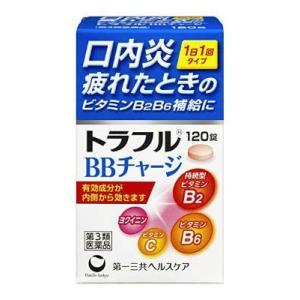 【第3類医薬品】トラフルBBチャージ 120錠 第一三共|drug