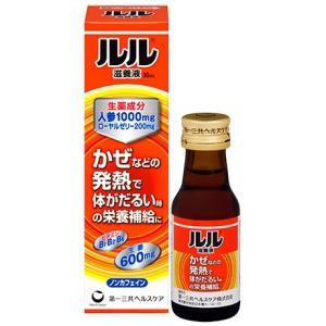 【指定医薬部外品】ルル滋養液 30ml 第一三共ヘルスケア drug