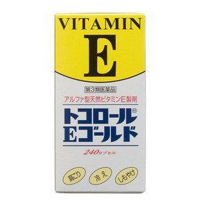 【第3類医薬品】トコロールEゴールド 240CP|drug