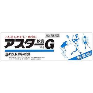 【第2類医薬品】無臭性アスターG軟膏 16g 丹平製薬|drug