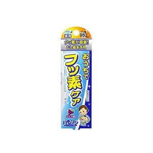 【医薬部外品】ハモリン ぶどう味 30g フッ素コートジェルハミガキ 丹平製薬|drug
