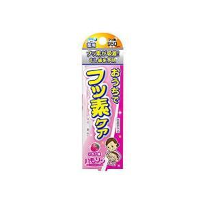 【医薬部外品】ハモリン いちご味 30g フッ素コートジェルハミガキ 丹平製薬|drug