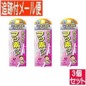 【3個セット】【医薬部外品】ハモリン いちご味 30g フッ素コートジェルハミガキ 丹平製薬【3個セット/メール便送料無料】|drug