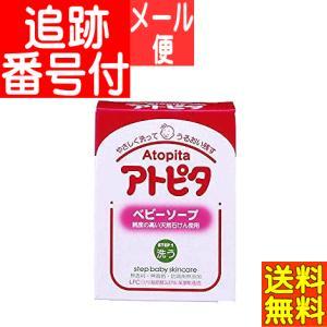 【メール便送料無料】アトピタ 保湿全身せっけん 80g 丹平製薬|drug