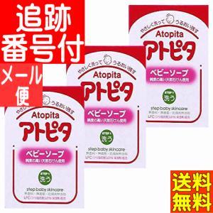 【3個セット】アトピタ 保湿全身せっけん 80g 丹平製薬【3個セット/メール便送料無料】|drug