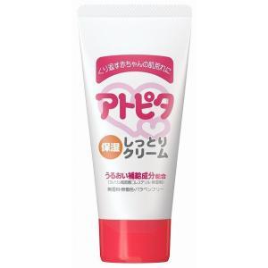 アトピタ 保湿しっとりクリーム 60g 丹平製薬|drug
