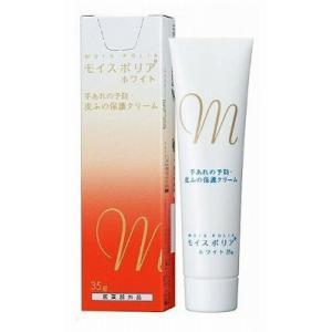 【メール便送料無料】モイスポリアホワイト 35g 日本ケミファ drug