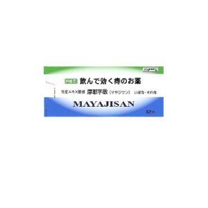 【第2類医薬品】飲んで効く痔のお薬 摩耶字散(マヤジサン) 12包|drug