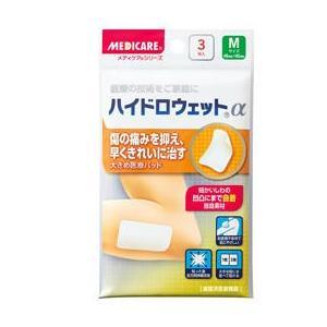 メディケアハイドロウェットα Mサイズ 3枚入り 40x65(mm)|drug