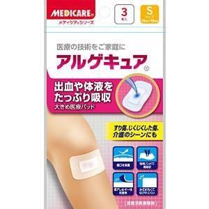 メディケアアルゲキュア  Sサイズ 3枚入り 50x80(mm)|drug