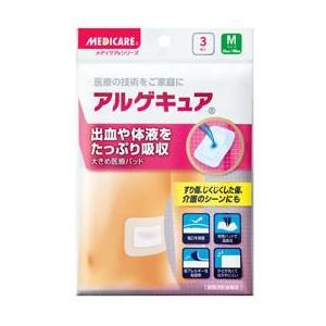 メディケアアルゲキュア  Mサイズ 3枚入り 80x100(mm)|drug