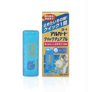 【第2類医薬品】ロート アルガード クイックチュアブル 15錠 drug