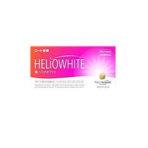 ロート ヘリオホワイト 24錠 drug
