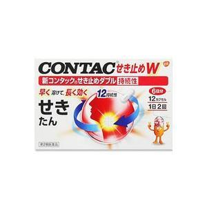 【第2類医薬品】 新コンタック せき止めダブル持続性 12カプセル|drug